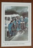 China 2020 Zhengzhou Fine Art Museum Fighting COVID-19 Pandemic Painting Postcard In Postally Used Propaganda PMK Used - Malattie