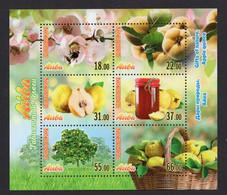 Kyrgyzstan 2021 Plants Fruit Quince. M/S Perf** - Kyrgyzstan
