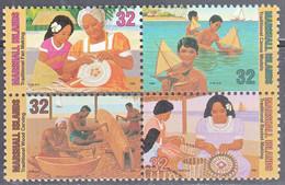 MARSHALL ISLANDS  SCOTT NO  618 A-D      MNH   YEAR  1996 - Marshall Islands