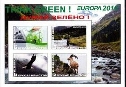 SOUTH OSSETIA - Break-Away State - 2016 - Europa, Think Green - Imperf 4v Souv Sheet - M N H - Private Issue - Georgia