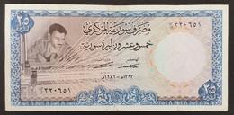 OA415 - Syria 1973 25 Pounds Banknote P-96c VG #S/12 220651 - Syria