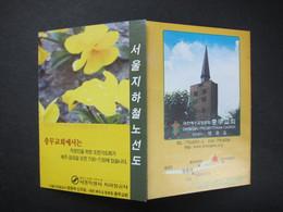 Korea Seoul Metro Plan, Chungmu  Church - World