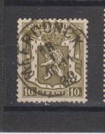 COB 420 Centraal Gestempeld Oblitération Centrale MEERDONCK - 1935-1949 Sellos Pequeños Del Estado