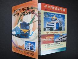 Korean National Railroad Korail Map - World