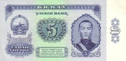 MONGOLIA P. 44 5 T 1981 UNC - Mongolia