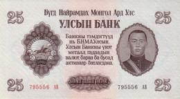 MONGOLIA P. 32 25 T 1955 UNC - Mongolia