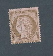 FRANCE - N° 58 OBLITERE AVEC ETOILE DE PARIS 1 + PIQUAGE SUD + VARIETES SUR FILET OUEST - COTE : 15€ - 1871-1875 Cérès