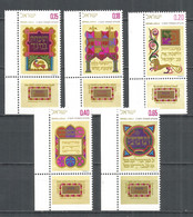 ISRAEL 1971 , Mint Stamps MNH (**) - Neufs (avec Tabs)