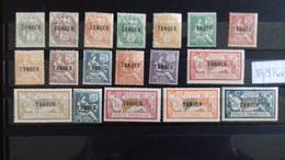 MAROC N°80/97** - Unused Stamps