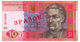 UKRAINE 10 HRYVEN 2006 STELMAKH SPECIMEN ЗР № 15830 Pick 119Aas Unc - Ukraine