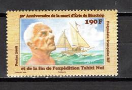 POLYNESIE  N°  842   NEUF SANS CHARNIERE COTE 4.00€     NAVIGATEUR  BATEAUX - Unused Stamps