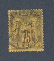 FRANCE - N° 99 OBLITERE - COTE : 50€ - 1890 - 1876-1898 Sage (Type II)