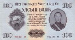 MONGOLIA P. 34 100 T 1955 UNC - Mongolia