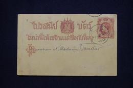 SIAM - Entier Postal De Chantaboum En 1899 - L 96861 - Siam