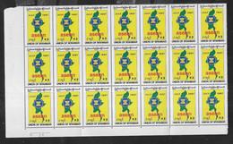 MYANMAR (BURMA) -1997 - 30* ASEAN - 2 K - BLOCCO 15 FRANCOBOLLI - NUOVO MNH**( YVERT 247 - MICHEL 339) - Myanmar (Birmanie 1948-...)
