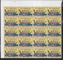 MYANMAR (BURMA) -1996 - GIORNATA LETTERA SCRITTA - 2 K - BLOCCO 20 FRANCOBOLLI - NUOVO MNH**( YVERT 241 - MICHEL 333) - Myanmar (Birmanie 1948-...)