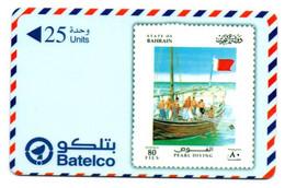Timbre Stamp Télécarte Bahrain Phonecard  (D 698) - Francobolli & Monete