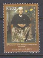 MYANMAR, USED STAMP, OBLITERÉ, SELLO USADO. - Myanmar (Birmanie 1948-...)