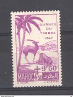 Maroc  :  Yv  244  ** - Unused Stamps