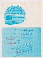 EGD48273 Egypt / Bus Ticket West Delta Golden Arrow 22 EGP Cairo Airport - Alexandria - World