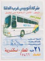 EGD48274 Egypt / Bus Ticket West Delta Golden Arrow 21 EGP Cairo Airport - Alexandria - World