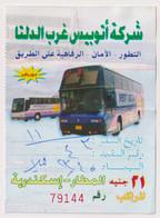 EGD48275 Egypt / Bus Ticket West Delta Golden Arrow 21 EGP Cairo Airport - Alexandria - World