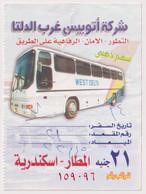 EGD48276 Egypt / Bus Ticket West Delta Golden Arrow 21 EGP Cairo Airport - Alexandria - World