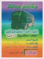 EGD48278 Egypt / Bus Ticket West Delta Pullman 25 EGP Cairo Airport - Alexandria - World