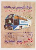 EGD48279 Egypt / Bus Ticket West Delta Pullman 25 EGP Cairo Airport - Alexandria - World