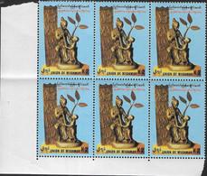 MYANMAR (BURMA) -1992 - NASCITA DELL'ALBERO SACRO - 2 K - BLOCCO 6 FRANCOBOLLI - NUOVO MNH**( YVERT 218 - MICHEL 309) - Myanmar (Birmanie 1948-...)