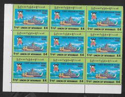 MYANMAR (BURMA) -1996 - PAGODA NAVIGANTE - 4 K - BLOCCO 9 FRANCOBOLLI - NUOVO MNH**( YVERT 239 - MICHEL 331) - Myanmar (Birmanie 1948-...)