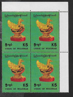 MYANMAR (BURMA) -1993 - OPERE NAZIONALI - 5 K - QUARTINA - NUOVO MNH**( YVERT 227 - MICHEL 318) - Myanmar (Birmanie 1948-...)