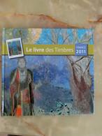 FRANCE - 2011 - Le Livre Des Timbres Complet Avec Ses Timbres Et Son étui. Neuf. - 2010-....
