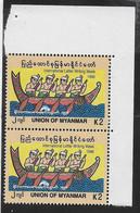 MYANMAR (BURMA) -1996 - GIORNATA LETTERA SCRITTA - 2 K - COPPIA 2 FRANCOBOLLI - NUOVO MNH**( YVERT 241 - MICHEL 333) - Myanmar (Birmanie 1948-...)