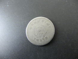 Nepal 1 Rupee 2011 - 1954 - Nepal