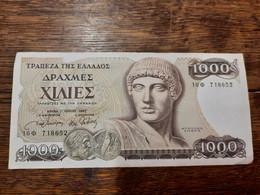 Un Billet Grec - Greece