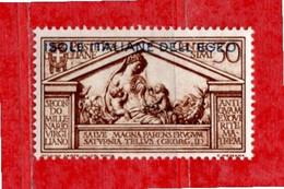 (Riz) Isole Italiane Dell'EGEO**- 1930 - VIRGILIO. 30 C. Unif. 24.   MNH - Aegean