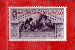 (Riz) Isole Italiane Dell'EGEO**- 1930 - VIRGILIO. 50 C. Unif. 25.   MNH - Aegean