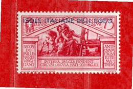 (Riz) Isole Italiane Dell'EGEO**- 1930 - VIRGILIO. 75 C. Unif. 26.   MNH - Aegean