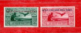 (Riz) Isole Italiane Dell'EGEO**- 1930 - VIRGILIO. Posta Aerea. Unif. A4 - A5   MNH - Aegean