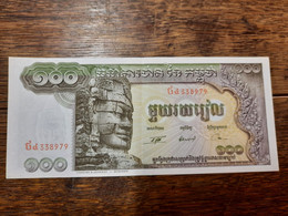 Un Billet Cambodge - Cambodia
