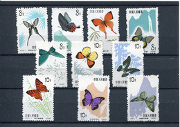 64070 China,1963 Butterfly,  Set Of 10 Stamps Complet No Gum, MNH ** - Ongebruikt