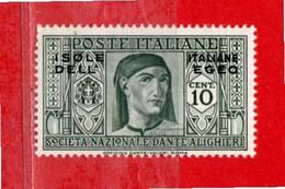 (Riz) Isole Italiane Dell'EGEO**- 1933 - DANTE ALIGHIERI. 10 C. Unif. 44  MNH - Aegean
