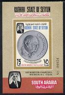 Aden - Kathiri 1967 Churchill Crown Imperforate Miniature Sheet Unmounted Mint (Mi BL 5B) - Autres - Asie
