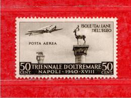 (Riz) EGEO**- 1940 - MOSTRA TRIENNALE D'OLTREMARE. Posta Aerea. 50 C. Unif. A.52.  MNH - Aegean