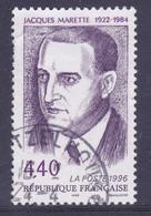 TIMBRE FRANCE N° 3015 OBLITERE - Usati