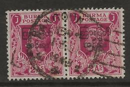 Burma, 1947, Interim Burmese Government, SG 73, Pair, Used - Burma (...-1947)