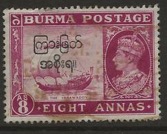 Burma, 1947, Interim Burmese Government, SG 78, Used - Burma (...-1947)