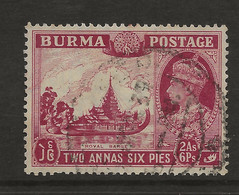 Burma, 1938, SG 25, Used - Burma (...-1947)