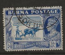 Burma, 1938, SG 27, Used, Bottom Left Corner Perforation Damaged - Burma (...-1947)
